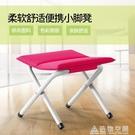 索樂便攜式摺疊凳子加厚椅子釣魚馬扎成人戶外火車小板凳換鞋凳子 名購居家