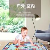 大富翁豪華版超大號經典兒童成年世界之旅大富豪地毯式遊戲棋 凱斯盾
