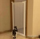可定制免打孔易拆裝寵物貓狗門欄圍欄隔離門柵欄樓梯陽台加高加密MBS「時尚彩虹屋」