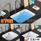 洗衣槽 陶瓷洗衣盆陶瓷水槽 陽台超大超深...