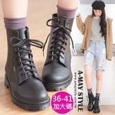 雨鞋-率性極簡素面防水短靴(36-41加大碼)