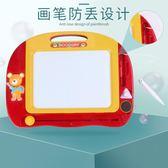谷雨小畫板磁性磁力寫字板玩具1歲幼兒彩色塗鴉可擦  WD一米陽光