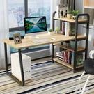 家用書桌書架組合 簡約現代臺式桌 臥室辦...