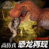 侏羅紀世界大號恐龍模型迅猛腕龍仿真動物套裝兒童恐龍蛋男孩玩具