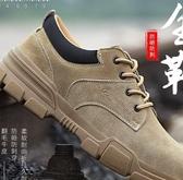 安全鞋 勞保鞋男士工作鞋防砸防刺穿冬季透氣防臭老保鞋工地焊工輕便耐磨-完美