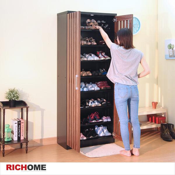 【RICHOME】♥SC197上架♥《英倫雙門透氣高鞋櫃》收納/置物/鞋架/鞋櫃/玄關/置物櫃/穿鞋椅/防塵