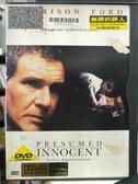 挖寶二手片-P14-338-正版DVD-電影【無罪的罪人】-意外的人生-哈里遜福特(直購價)經典片