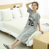 韓版睡裙女夏清新學生夏天純棉夏季短袖寬鬆孕婦長款睡衣可外穿
