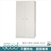 《固的家具GOOD》201-09-AO 雙開門鋼製公文櫃【雙北市含搬運組裝】