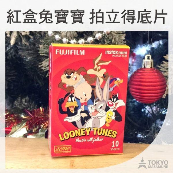 【東京正宗】拍立得 富士 instax mini 華納兔寶寶 紅盒款 底片 過期底片 特價179元