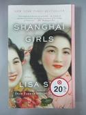 【書寶二手書T3/原文小說_IPW】Shanghai Girls_See, Lisa