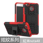 輪胎紋系列 紅米note4X 保護套 懶人支架 紅米note4x 手機殼 手機套 保護殼 矽膠套 硬殼 外殼