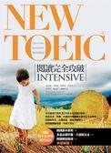 (二手書)NEW TOEIC 閱讀完全攻破 INTENSIVE (16K+1CD)