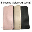 【Dapad】卡夢隱扣皮套 Samsung Galaxy A8 (2018) 5.6吋