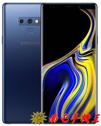 =南屯手機王= Samsung Galaxy Note 9 (6GB/128GB) 4000mAh大電量   宅配免運費