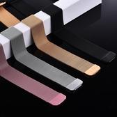 錶帶型品apple watch錶帶米蘭尼斯蘋果iwatch2 3手錶錶帶 交換禮物