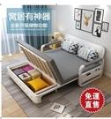 沙髮床1.2/1.5米多功能客廳小戶型 雙人兩用可儲物沙髮   【全館免運】