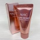 AHC 遮瑕 提亮粉紅素顏霜 SPF30 PA++ 10g
