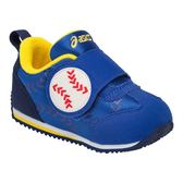 亞瑟士 ASICS 兒童鞋 SPORTS PACK BABY (藍黃)  學步鞋 1144A001-400【 胖媛的店 】