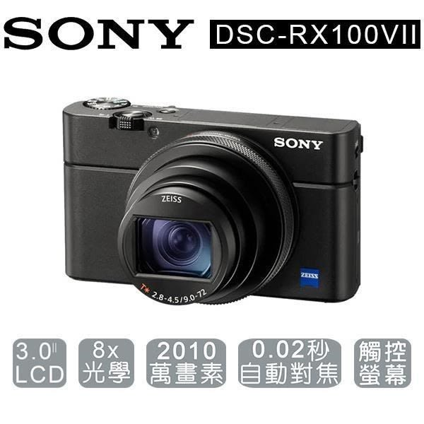 SONY DSC-RX100VII RX100M7 公司貨