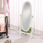 純白《閱讀歐洲》實木橢圓穿衣鏡