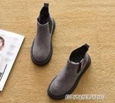 新款春秋平跟短靴平底馬丁靴單靴雪地靴踝靴短筒厚底鞋女靴子(免運快出)