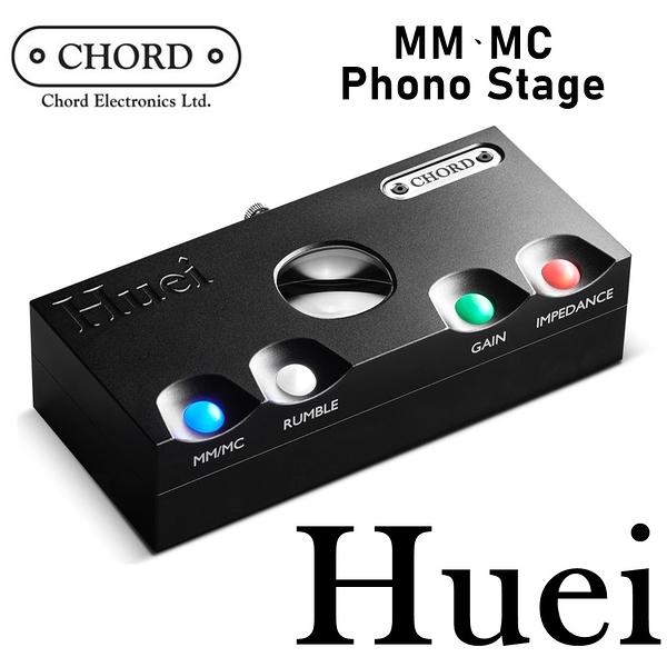 【英國Chord】HUEI 黑膠唱頭MM/MC放大器