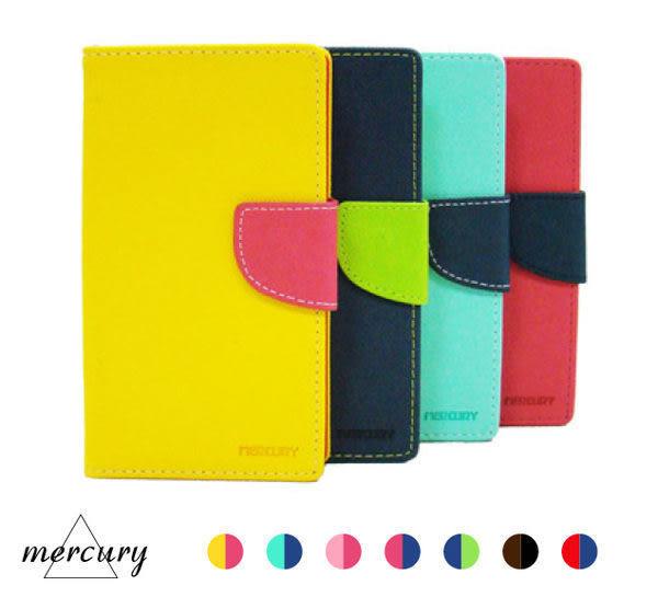 【清倉】三星 Note N7000 韓國水星 MERCURY GOOSPERY 撞色手機皮套 N7000 雙色皮套保護殼