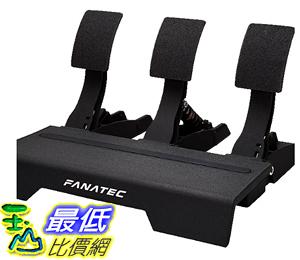 [9美國直購] 遊戲油門踏板 FANATEC CSL ELITE LC. 3 PEDAL SET