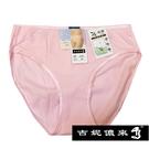 【吉妮儂來】舒適加大尺碼 6件組素面三角棉褲 尺寸M~Q 隨機取色1702
