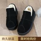 雪地靴 冬季新款冬鞋保暖加絨百搭韓版女短筒短靴平底學生棉鞋