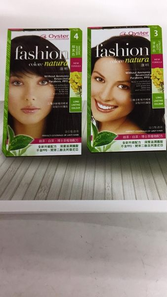 fashion 歐絲特 康明染髮劑 12盒~有5種顏色可選