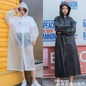 雨衣雨衣外套長款全身披加厚男女通用便攜式兒童戶外旅游徒步非一次性 貝芙莉