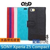 【妃航】QIND/勤大 SONY Xperia Z5 Compact 水晶 插卡 翻蓋/站立 皮套/保護殼 送 觸控筆