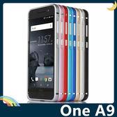 HTC One A9 海馬扣金屬邊框 航空鋁合金 弧形免螺絲 超薄簡約 保護套 手機套 手機殼