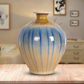 雙十二狂歡陶瓷插花花瓶中式窯變裂紋客廳干花器家居裝飾品擺件【潮咖地帶】