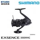 漁拓釣具 SHIMANO 21 EXSE...