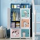 兒童衣櫃簡易塑料嬰兒現代簡約家用臥室寶寶小衣櫥出租房收納櫃子 NMS名購新品