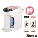 Simba 小獅王辛巴 智能六段式定溫調乳器(S5 PRO)【贈大甲媽PPSU頂級紀念金瓶400ml(鉑金套組)】