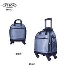 行李箱 YESON永生 MIT 13吋 多色 布面 四輪 防潑水 多功能 行李箱 拉桿箱 旅行箱 登機箱 988-13