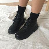 韓國ulzzang原宿復古百搭英倫夏季系帶短靴機車高幫鞋女馬丁靴秋夢依港