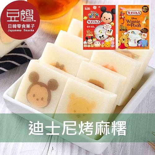 【豆嫂】日本零食 Tsum Tsum 烤麻糬/年糕(迪士尼/小熊維尼/皮克斯)