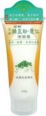 炫艷綠豆粉薏仁潔面露150G