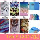 【萌萌噠】三星 2017版 Tab A ...