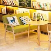 奶茶店桌椅組合甜品咖啡廳簡約清新椅子辦公休閒洽談雙人卡座沙發 YDL