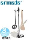【南紡購物中心】《armada阿曼達》簡約不鏽鋼廚房五金掛架