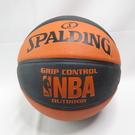 SPALDING NBA GRIP CONTROL OUTDOOR 七號籃球 SPA83081 橘黑雙色【iSport】