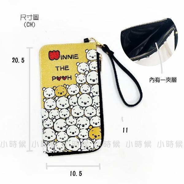 ☆小時候創意屋☆ 迪士尼 正版授權 TSUM TSUM 維尼 L型 頸掛包 手機袋 收納包 化妝包 手機配件