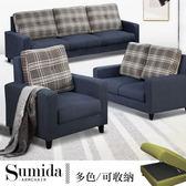 IHouse-墨田 收納獨立筒沙發組-1+2+3人坐(貓抓皮/亞麻布)貓抓皮 綠色