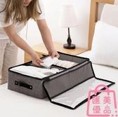 收納箱衣櫃衣服收盒量衣物儲物箱扁平整理箱【匯美優品】